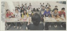 日本語教育の様子